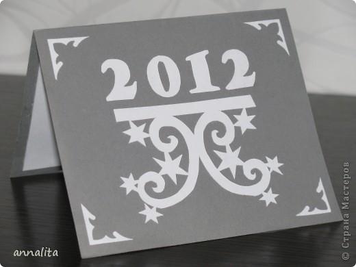 Такие вот открыточки делала к Новому году 2012 фото 7