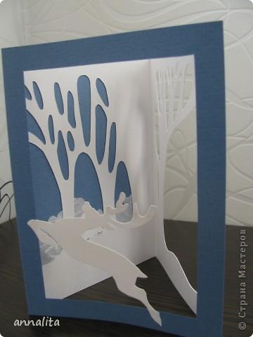 Очень давно вынашивала идею туннелей, но решила сделать открытку по такому принципу фото 4