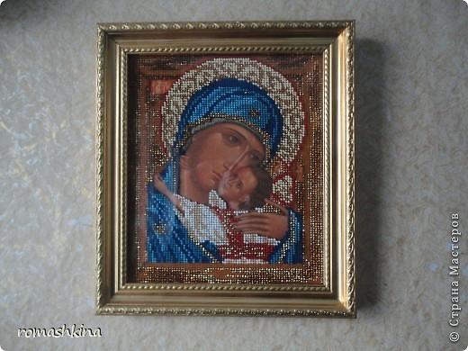 """икона """"Спас нерукотворный"""". я сделала ее маме на день рождения фото 2"""