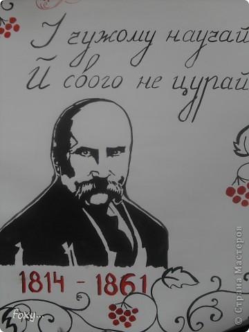 Тарас Шевченко. Портрет нашла в СМ. фото 2