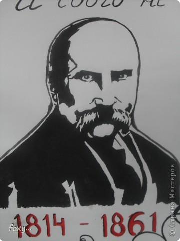 Тарас Шевченко. Портрет нашла в СМ. фото 3