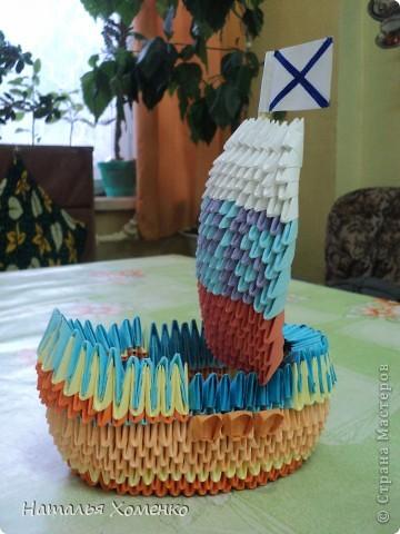 Модульное оригами - Подарок морскому волку на день рождения.