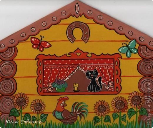 Деревянный домик для росписи