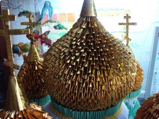 модульное Церковь Бумага