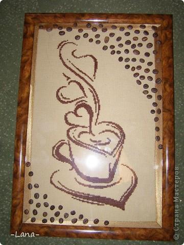Картина панно рисунок День рождения Вышивка крестом Кофе для любимого кофемана Канва Нитки фото 2.