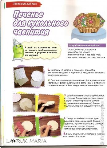 4 номер журнала  ОРАНЖЕВОЕ СОЛНЦЕ напечатан! фото 13