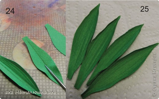"""""""И тут Остапа понесло....""""Это я про себя)))Здравствуйте!Появилась у меня задумка одна,и для её осуществления мне нужны орхидеи..Порылась в сети-нашла орхидеи- оригами;из гофробумаги;из бисера;из пластики,квиллинговые...просто из бумаги не нашла(((Ну и ладно-решила попробовать сама сделать.Но одной скучно-давайте вместе? фото 10"""