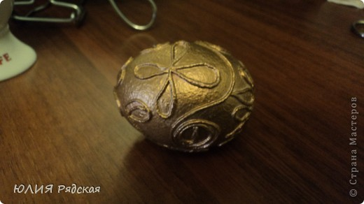 Вот такое золотое яичко у меня получилось фото 1