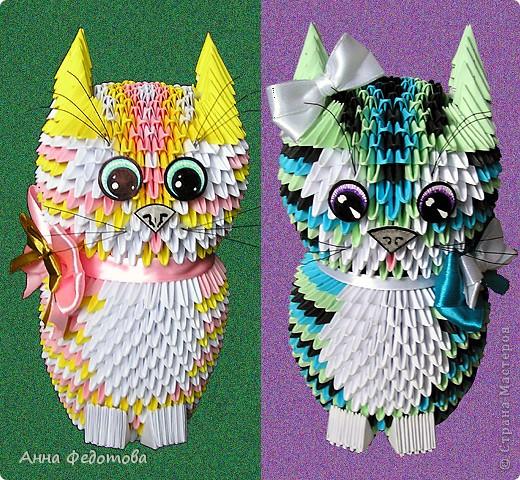 Мастер-класс Оригами китайское модульное Цветные котики из модулей Бумага фото 2