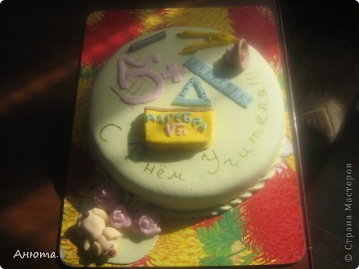 Кулинария лепка торт ко дню учителя