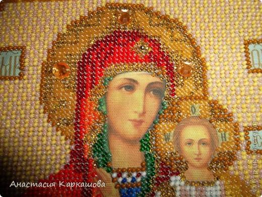 Богородица Смоленская бисером фото 2