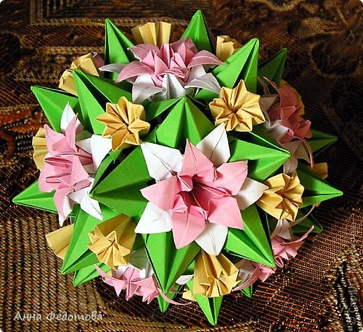 Кусудама Оригами Десяток
