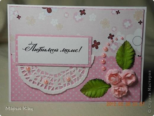 Сделать открытку своими руками с днем рождения фото