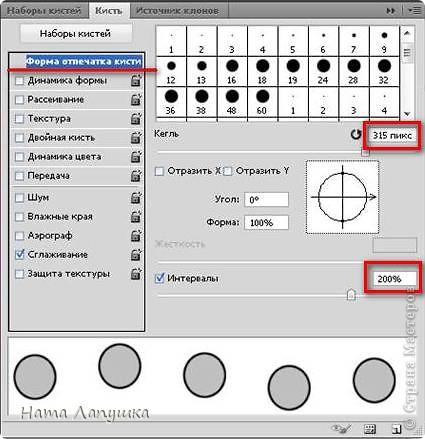Создание фона в фотошопе мк фото 12