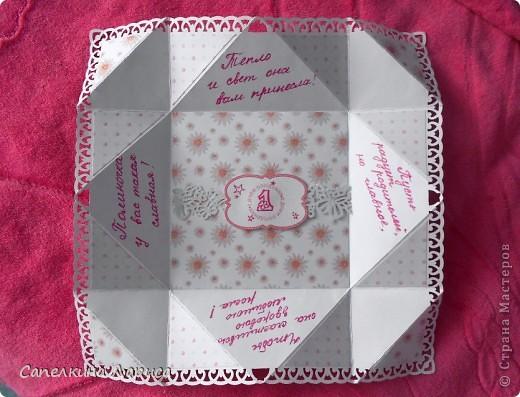 """Не знаю как называется эта форма, в нете видела несколько таких открыток, но МК по изготовлению так и не нашла, попробовала сама и вот результат: открытка крестнице на годик. Использовала скрап бумагу, компостер """"французский завиток""""от МС, принцесса-вырезка из открытки фирмы Hallmark. Для ленты основа сделана компостером """"пузырьки"""" от МС, лента из органзы с золотыми бортиками и атласная ленточка с надписью """"Маленькая принцесса"""", полубусины, стразы. фото 14"""