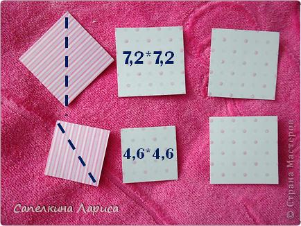 """Не знаю как называется эта форма, в нете видела несколько таких открыток, но МК по изготовлению так и не нашла, попробовала сама и вот результат: открытка крестнице на годик. Использовала скрап бумагу, компостер """"французский завиток""""от МС, принцесса-вырезка из открытки фирмы Hallmark. Для ленты основа сделана компостером """"пузырьки"""" от МС, лента из органзы с золотыми бортиками и атласная ленточка с надписью """"Маленькая принцесса"""", полубусины, стразы. фото 12"""