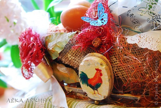 Весна для меня всегда начинается с Пасхи. это наверно самый светлый, самый весенний праздник в году. И в предверии Светлого Пасхального Воскресения, захотелось мне сделать красивую корзиночку для крашеных яиц, с которой пойду их освещать.  фото 11