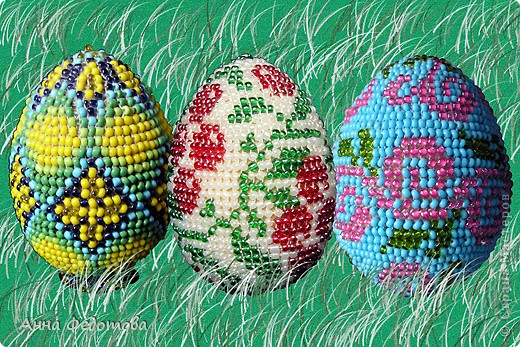 яйца Схемы Бисер фото 1