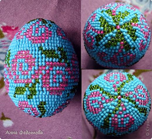 Бисерные яйца Схемы Бисер