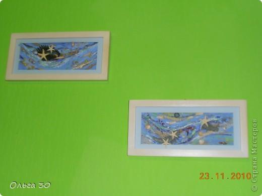 Морская волна фото 3