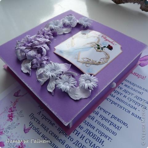 Первая свадебная коробочка для денег. Размер 16*16*3 см Делала экстренно за два вечера.Поэтому выбрала простую конструкцию. фото 5