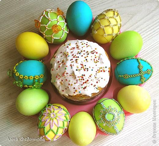 Схема украшения яйца бисером.