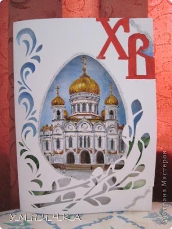 Открытка к пасхе с храмом своими руками, открытки