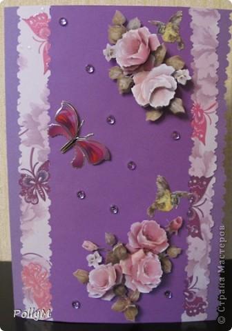 День рождение наташи открытка