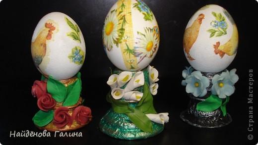 Пасха уже не за горами. Решила сделать сувениры для друзей и близких,декорировать яйца.Купила салфетки,сделала гипсовые яйца.Задекорировала.Но вот незадача.....А во что же их поставить?Об этом я и не подумала.Пришла в голову мысль....конечно не ко мне одной ,наверняка,....не одна же я такая умная!Шучу!Решила сделать своими руками из того что было!Результат особенно приятен! фото 2