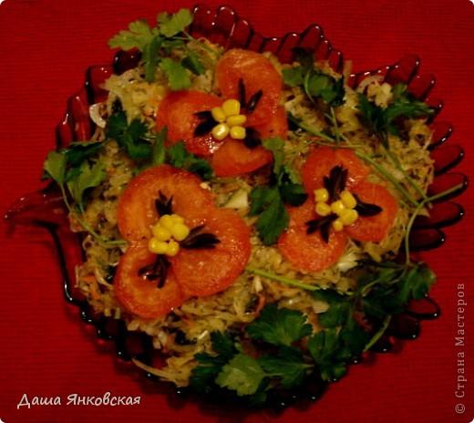 Осенний чудо салат с оформлением фото