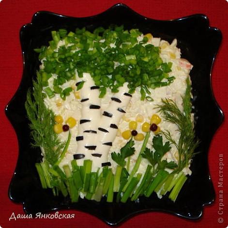 Кулинария 8 марта Рецепт кулинарный Оригинально и просто УКРАШАЕМ САЛАТЫ к празднику  Овощи фрукты ягоды Продукты пищевые фото 3