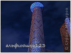 Аль Бухари фото 15