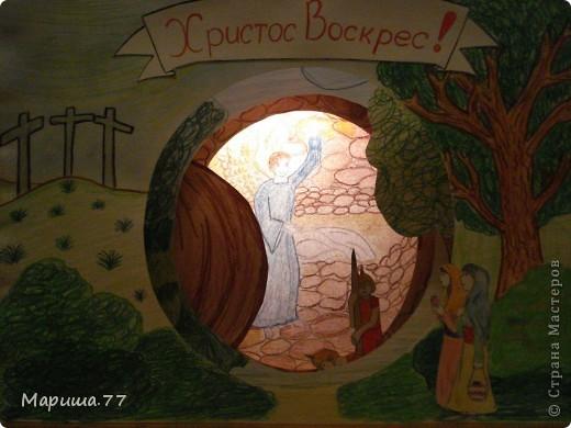 Вот такую поделку к Светлому празднику сделали детки в воскресной школе.Работа совместная.Моя идея (подсмотренная у Ольга Попова в Стране Мастеров) и окончательная сборка. фото 2