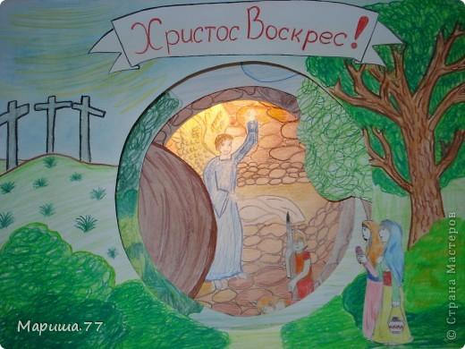 Вот такую поделку к Светлому празднику сделали детки в воскресной школе.Работа совместная.Моя идея (подсмотренная у Ольга Попова в Стране Мастеров) и окончательная сборка. фото 1