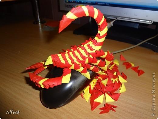 Скорпион Модульное оригами