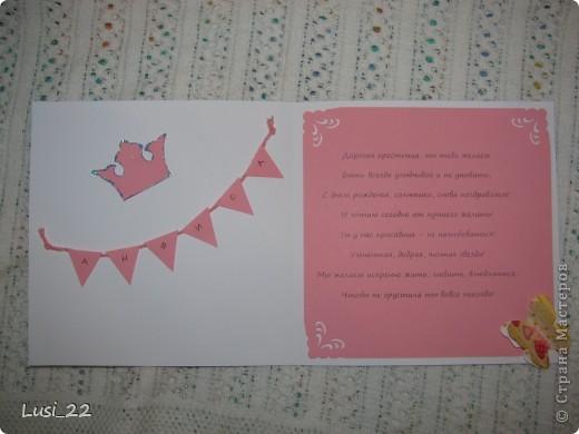 Такой наборчик у меня получился для маленькой принцессы. Делала на заказ. фото 52