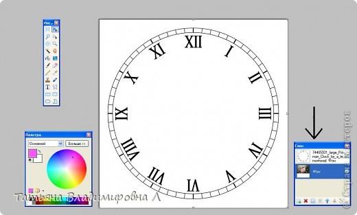 ВСЕМ КТО ВЫКЛАДЫВАЕТ ДАННЫЙ МК У СЕБЯ НА СТРАНИЦАХ, ПРОШУ УКАЗЫВАТЬ АВТОРА МК. Доброго времени суток, мои милые декупажницы! Собралась я сделать часы. Начала работать в фотошопе, потратила много времени, т.к. не очень еще разбираюсь в этой программе. Затем нашла один из способов, как можно быстро и просто сделать циферблат в программе Paint.NET. Хочу с вами поделиться этим способом. Тут можно сделать циферблат в на любой картинке, которая вам понравилась Если нет данной программы, не беда, ее можно скачать в инете, скачка и установка займет всего лишь несколько минут. Приступим: Качаем из инета картинку, из которой хотим сделать часики, открываем ее в программе Paint.NET фото 5