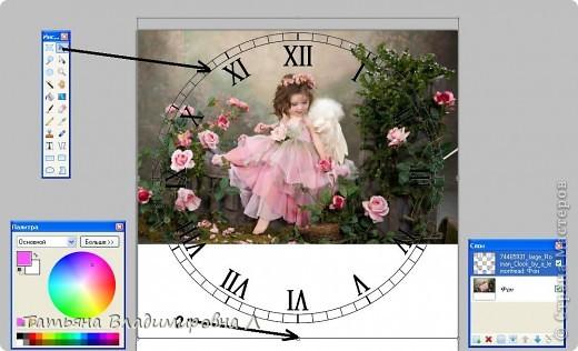 ВСЕМ КТО ВЫКЛАДЫВАЕТ ДАННЫЙ МК У СЕБЯ НА СТРАНИЦАХ, ПРОШУ УКАЗЫВАТЬ АВТОРА МК. Доброго времени суток, мои милые декупажницы! Собралась я сделать часы. Начала работать в фотошопе, потратила много времени, т.к. не очень еще разбираюсь в этой программе. Затем нашла один из способов, как можно быстро и просто сделать циферблат в программе Paint.NET. Хочу с вами поделиться этим способом. Тут можно сделать циферблат в на любой картинке, которая вам понравилась Если нет данной программы, не беда, ее можно скачать в инете, скачка и установка займет всего лишь несколько минут. Приступим: Качаем из инета картинку, из которой хотим сделать часики, открываем ее в программе Paint.NET фото 9