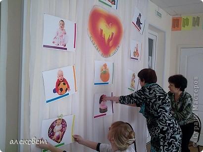 """Конкурс """"Воспитатель года""""под девизом: Сердце отдаю детям, прошёл в нашем краевом психоневрологическом доме ребёнка, в конце апреля 2012 года. фото 3"""