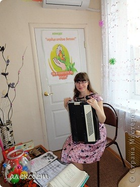 """Конкурс """"Воспитатель года""""под девизом: Сердце отдаю детям, прошёл в нашем краевом психоневрологическом доме ребёнка, в конце апреля 2012 года. фото 6"""