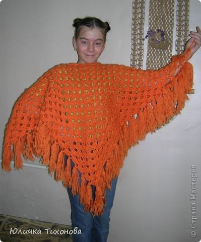 """Здравствуйте! Представляю свою собственную вязанную одежду. Пончо я вязала по схеме """"Ракушка"""""""