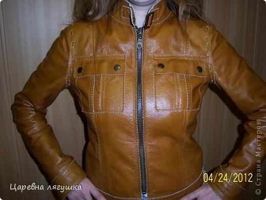 Шьем кожаную куртку своими руками