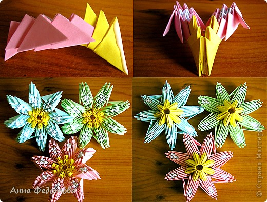 Из модулей 1/32 А4 (5,25х3,7 см) цветочки получаются большие, диаметром по 11 см. Для каждого цветочка нужно 120 модулей. Для вазочки – 474 модуля. МК треугольного модуля: https://stranamasterov.ru/technic/origami_module?tid=451 фото 5