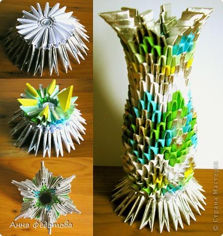 Из модулей 1/32 А4 (5,25х3,7 см) цветочки получаются большие, диаметром по 11 см. Для каждого цветочка нужно 120 модулей. Для вазочки – 474 модуля. МК треугольного модуля: http://stranamasterov.ru/technic/origami_module?tid=451 фото 12
