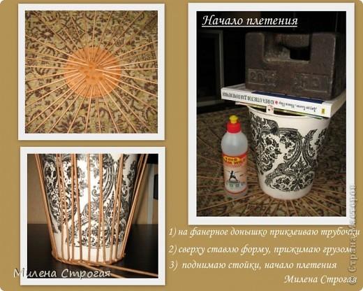 Мастер-класс посвящен созданию кашпо для цветов. Долго вынашивала идею, которую увидела у Чехов (куда ж без них...) Как всегда - ни слова о том как сделано...  фото 3