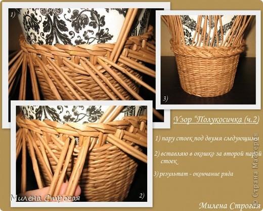 Мастер-класс посвящен созданию кашпо для цветов. Долго вынашивала идею, которую увидела у Чехов (куда ж без них...) Как всегда - ни слова о том как сделано...  фото 5