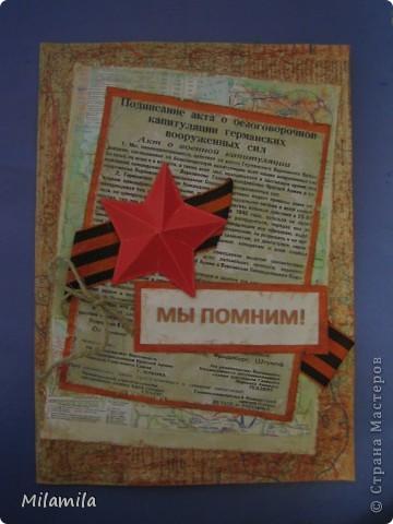 Нашла замечательный мк как раз к наступающему празднику! Спасибо Юлена! http://www.liveinternet.ru/users/urlena/post125838814/  фото 1