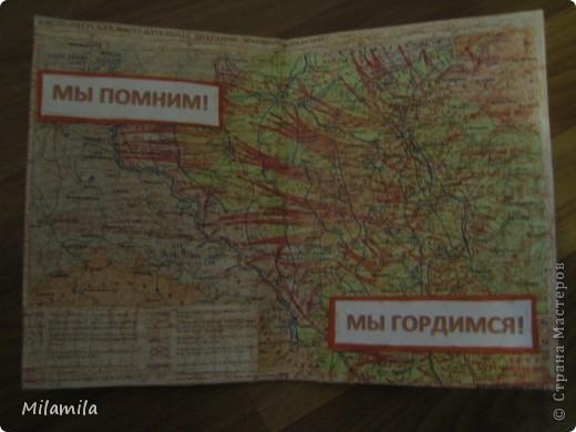 Нашла замечательный мк как раз к наступающему празднику! Спасибо Юлена! http://www.liveinternet.ru/users/urlena/post125838814/  фото 2