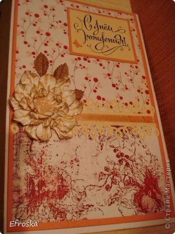 Доброго всем времени суток! Я опять с открытками... Получились они в одной цветовой гамме, хотя и делались в разное время.  Использовала бумагу для акварели в качестве основы, бумагу для пастели, фоны распечатаны на офисной бумаге, цветок самодельный по МК Светланы: http://stranamasterov.ru/node/321021 , за что ей огромное спасибо, лепестки у него тонировала штемпельной подушечкой, листики покупные, ну и конечно же дырокольные бабочки.  фото 5