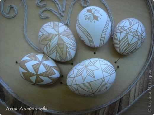И снова вытравленные яйца. фото 3